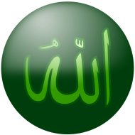 religion-islam-symbol-god